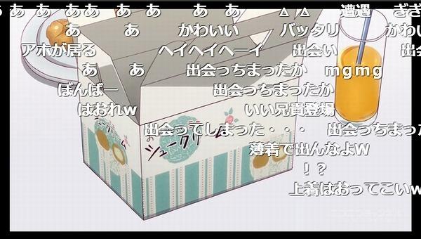 11話 (8)