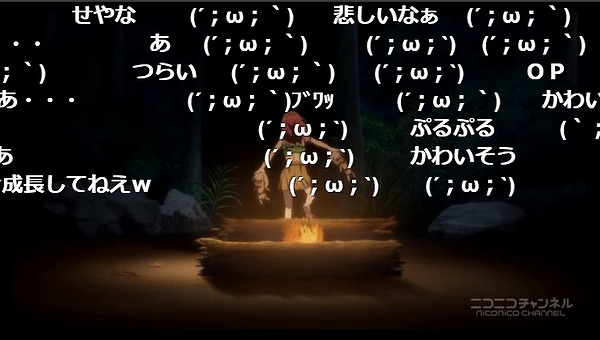 9話 (44)