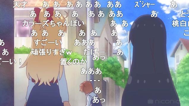 3話 (93)
