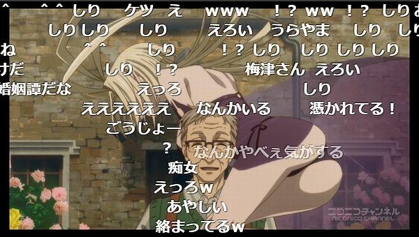 9話 (89)