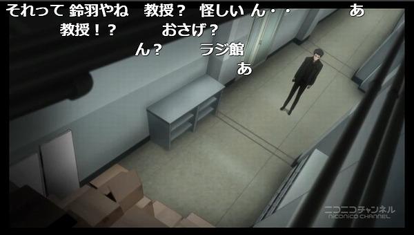 4話 (96)