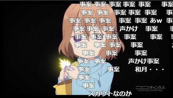 12話 (163)