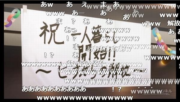 8話 (131)