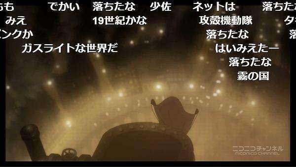 1話 (7)