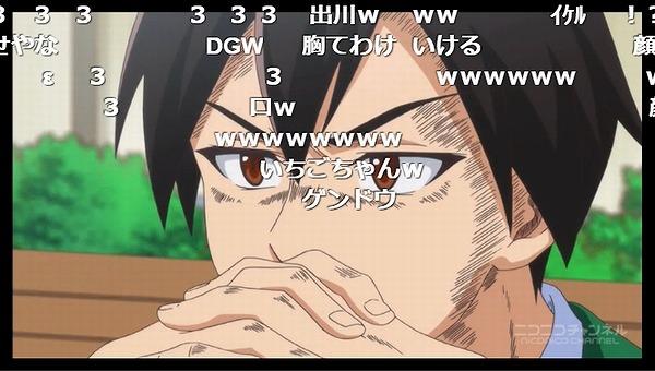 4話 (20)