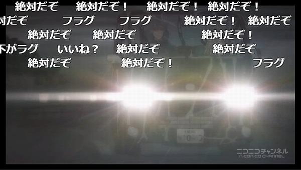 8話 (68)