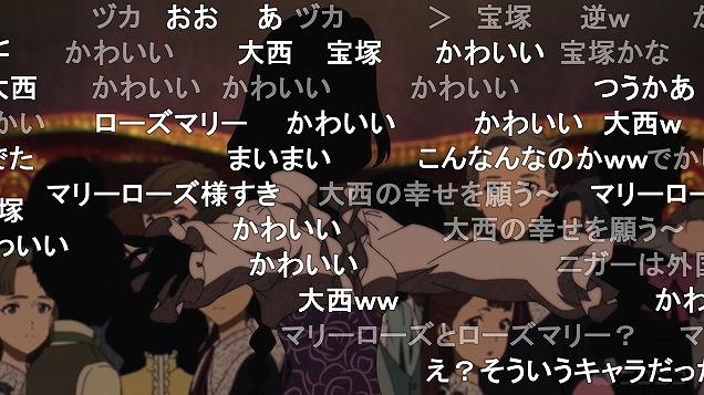 10話 (107)