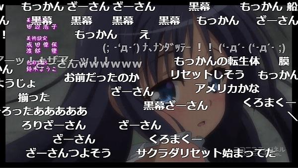 9話 (3)