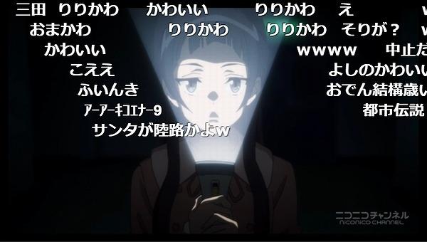 19話 (3)