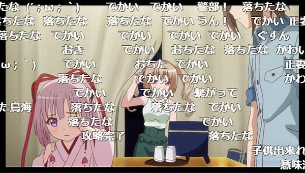 9話 (59)
