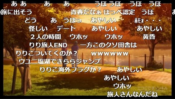 15話 (87)