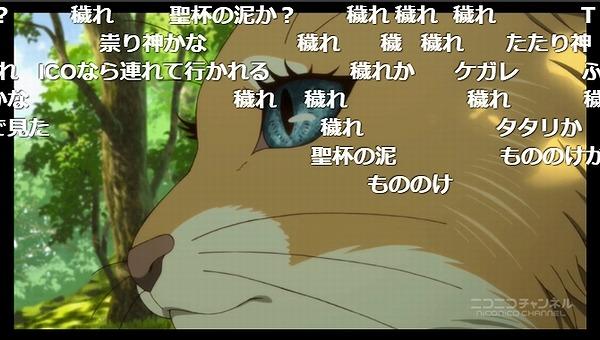 4話 (47)