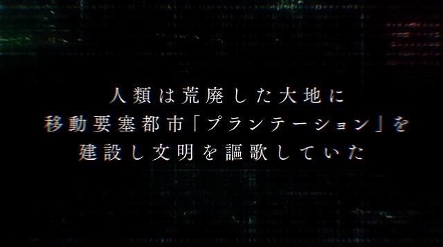 PV (9)