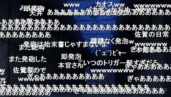 2話 (72)