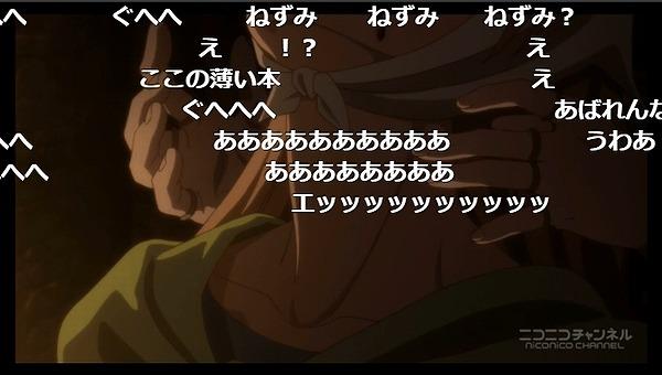 5話 (62)
