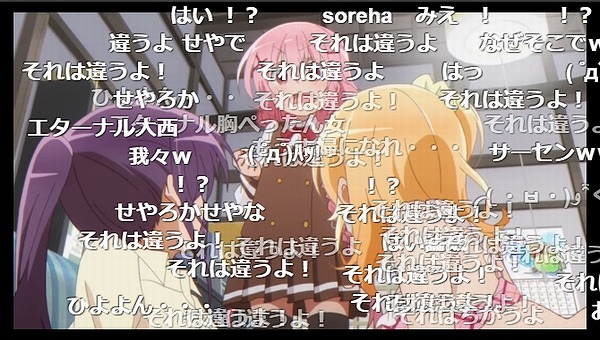 3話 (79)