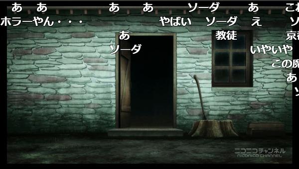 5話 (75)