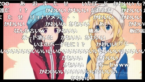 12話 (25)