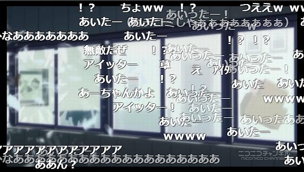 1話 (97)