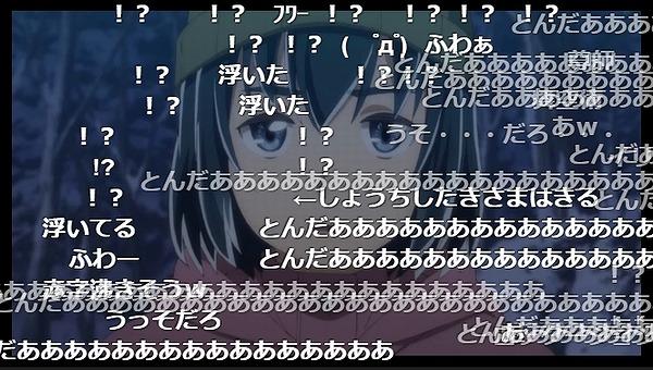12話 (26)