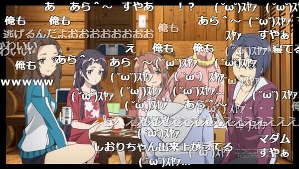 7話 (158)