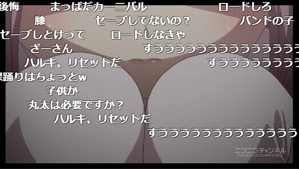 9話 (31)