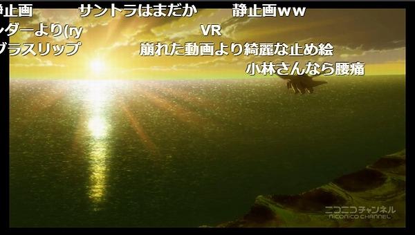 3話 (71)