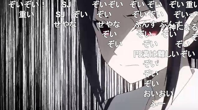 五話 (10)