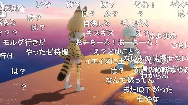 10話 (117)