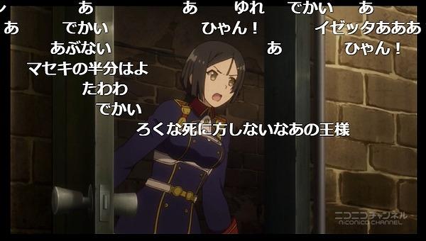 10話 (112)