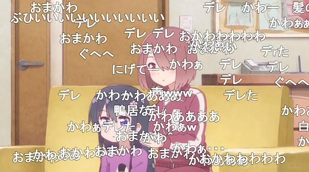 10話 (17)