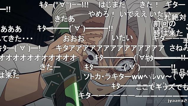 23話 (1)