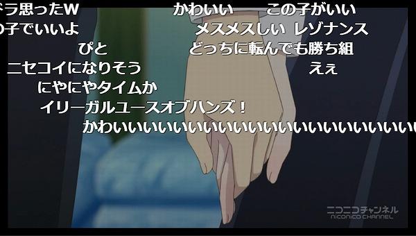 2話 (60)