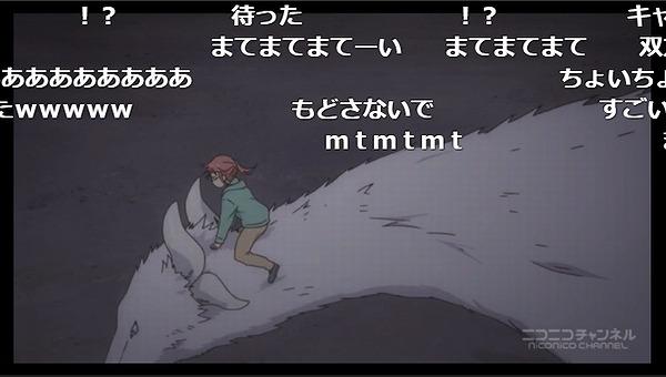 13話 (131)