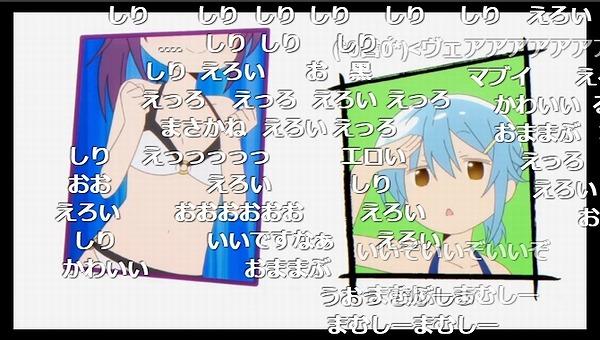 5話 (22)