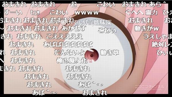 6話 (33)