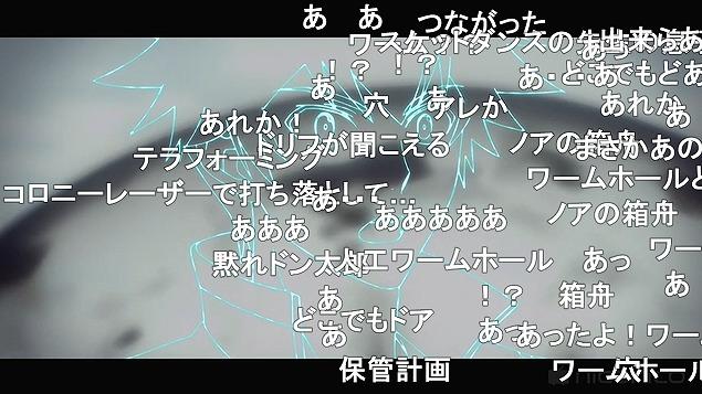 10話 (57)