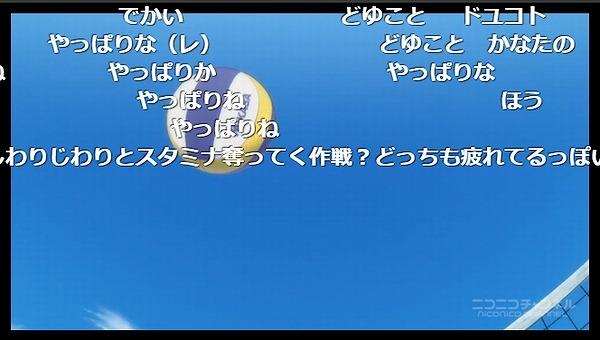 5話 (137)