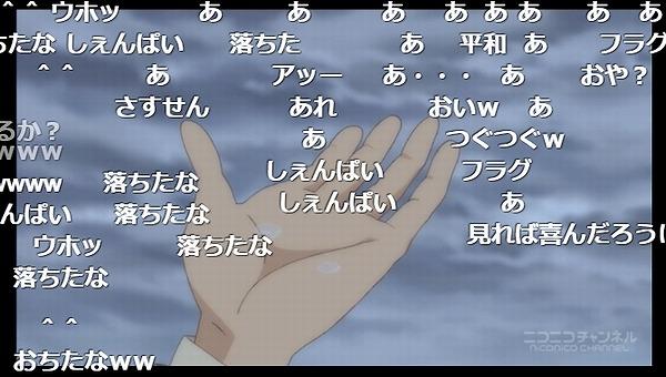7話 (74)