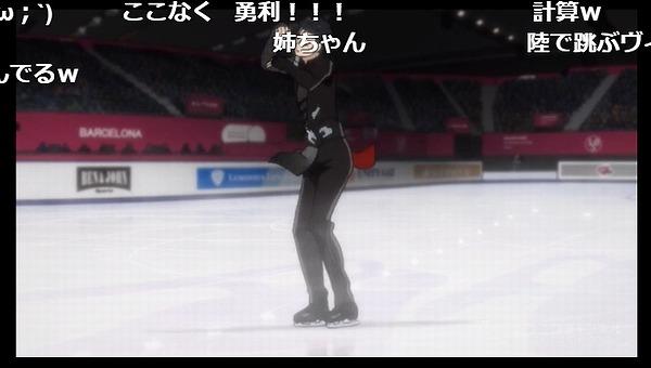 11話 (29)