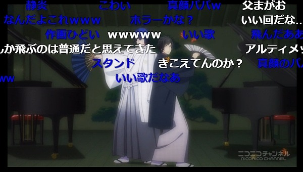 8話 下 (17)