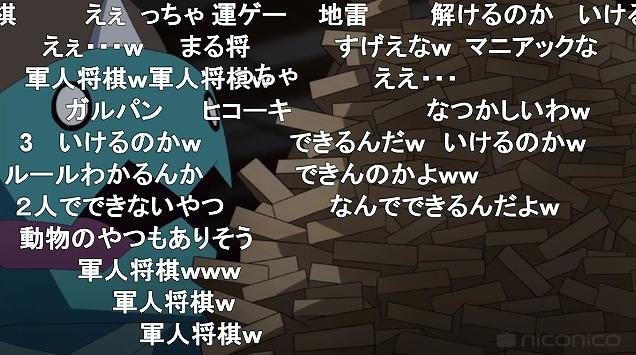 5話 (65)