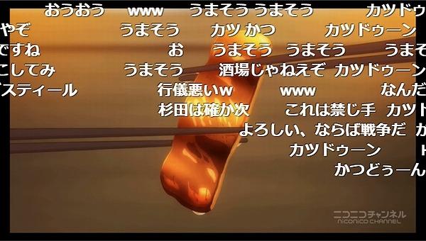 1話 (12)