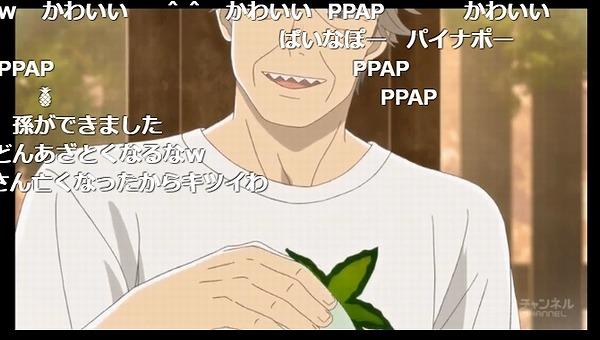 5話 (117)