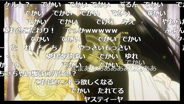 6話 (53)