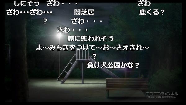 11話 (90)