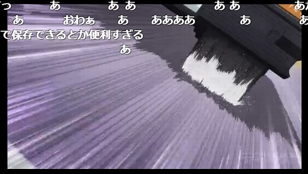 33話 (38)