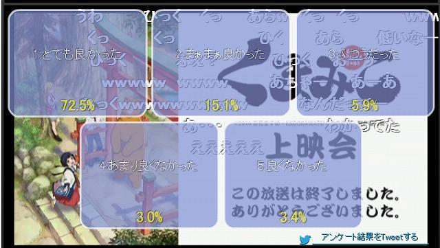 9話 (41)