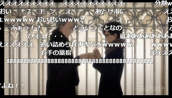 10話 下 (7)