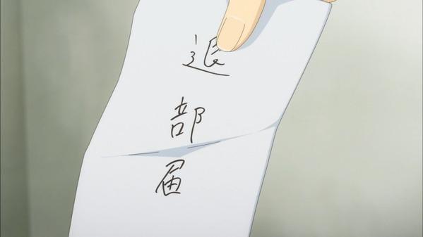 【スケートリーディング☆スターズ 3話 感想】  退学質量は保存される、みんな知ってるね???